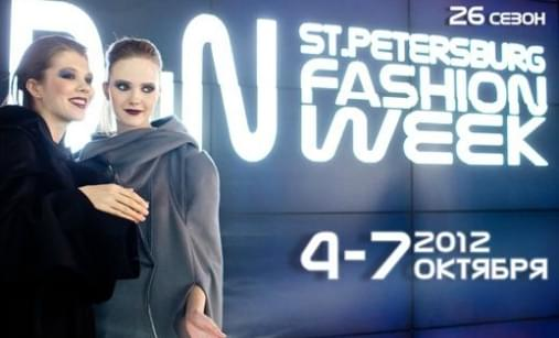 DnN St.Petersburg Fashion week